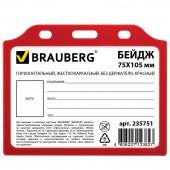 Бейдж Brauberg, 75х105 мм, горизонтальный, жесткокаркасный, без держателя, красный, 235751