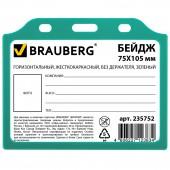 Бейдж Brauberg, 75х105 мм, горизонтальный, жесткокаркасный, без держателя, зеленый, 235752