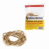 Резинка для денег 100 гр, Brauberg, натуральный цвет, каучук