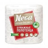 Полотенца бумажные бытовые, спайка 2 шт., 2-х слойные (2х13,2 м), NEGA, белые