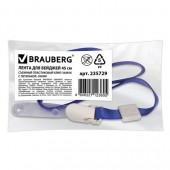 Лента для бейджей Brauberg, 45 см, съемный пластиковый клип-замок с петелькой, синяя, 235729